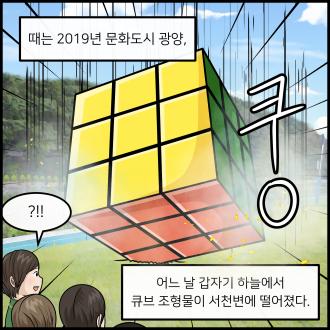 [정채봉과 친구들, 문학의 뜰] 광양 시민이야기 동화책 출판기념회